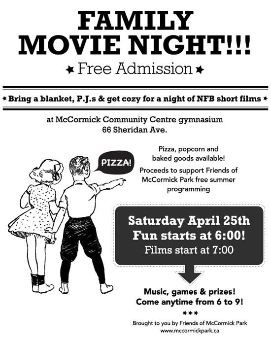 mccormick park movie night