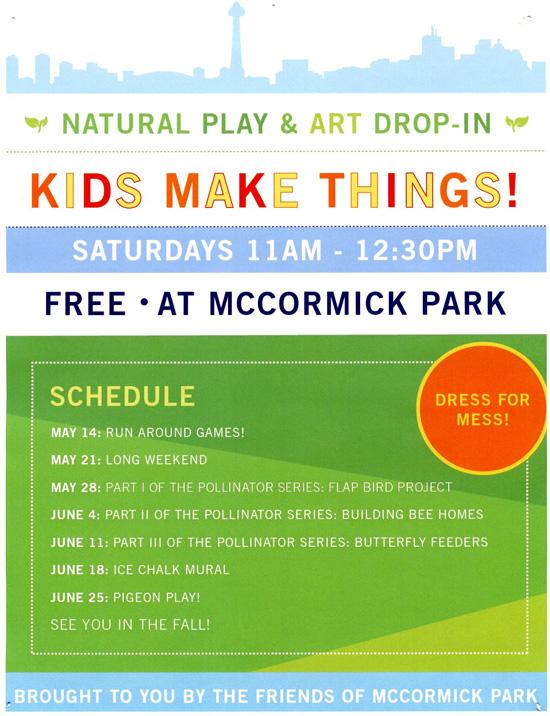mccormick-art-in-park